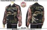 【花旅楽団】鯉柄刺繍&プリントリバーシブルスカジャン  品番SKJ-95 色ブラック/チャコール/ワイン