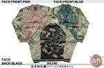 【花旅楽団】金魚柄刺繍リバーシブルスカジャン  品番SKJ-93 色ブラック/ブルー/ピンク