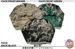 【花旅楽団】波龍柄刺繍リバーシブルスカジャン  品番SKJ-92 色ブラック/ブラウン/グリーン