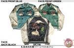 【花旅楽団】兎漫画柄刺繍リバーシブルスカジャン  品番SKJ-86 色ブラック/ブルー/グリーン