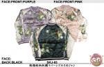 【花旅楽団】朝顔蛙柄刺繍リバーシブルスカジャン  品番SKJ-83 色ブラック/パープル/ピンク