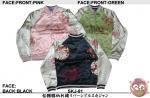 【花旅楽団】桜髑髏柄刺繍リバーシブルスカジャン  品番SKJ-81 色ブラック/グリーン/ピンク