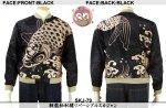 【花旅楽団】鯉龍柄刺繍リバーシブルスカジャン  品番SKJ-79 色ブラック/ブルー/チャコール