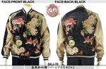 【花旅楽団】金魚柄刺繍リバーシブルスカジャン   品番SKJ-78 色ブラック/ブルー/ピンク