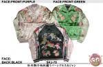 【花旅楽団】牡丹獅子柄刺繍リバーシブルスカジャン 品番SKJ-75 色ブラック/グリーン/パープル