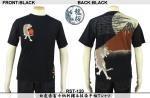 【龍桜】白虎赤富士柄刺繍&抜染半袖Tシャツ RST-120 色ブラック/ホワイト