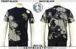 【龍桜】月虎柄刺繍&抜染半袖Tシャツ RST-122 色ブラック/レッド
