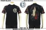 【龍桜】龍頭観音柄刺繍&抜染半袖Tシャツ RST-128 色ブラック/レッド