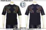 【龍桜】渦桜龍柄抜染プリント五分袖Tシャツ RHT-110 色ブラック/ネイビー