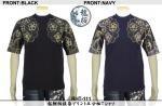【龍桜】桜鯉柄抜染プリント五分袖Tシャツ RHT-111 色ブラック/ネイビー