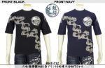 【龍桜】三味線髑髏柄抜染プリント&刺繍五分袖Tシャツ RHT-112 色ブラック/ネイビー