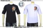 【龍桜】三虎髑髏柄刺繍五分袖Tシャツ RHT-113 色ブラック/ホワイト