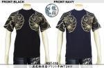 【龍桜】波虎柄抜染プリント半袖Tシャツ RST-110 色ブラック/ネイビー