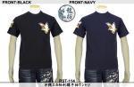 【龍桜】沖縄スカ柄刺繍半袖Tシャツ RST-114 色ブラック/ネイビー