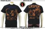 【テンストライク/TEN STRIKE】キャスパー・ウィンディ刺繍&抜染半袖Tシャツ AWT-121