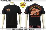【テンストライク/TEN STRIKE】スカルウィング柄刺繍&抜染半袖Tシャツ AST-124