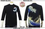 【花旅楽団】巨鯨柄刺繍&抜染七分袖Tシャツ PT-121 色ブラック/ホワイト