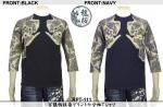 【龍桜】百龍柄抜染プリント七分袖Tシャツ RPT-111 色ブラック/ネイビー