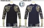 【龍桜】風雷神柄抜染プリント七分袖Tシャツ RPT-112 色ブラック/ネイビー