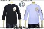 【龍桜】蛇髑髏柄刺繍七分袖Tシャツ RPT-113 色ブラック/ネイビー
