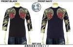 【龍桜】波龍柄抜染七分袖Tシャツ RPT-010 色ブラック/ネイビー