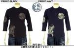 【龍桜】波髑髏柄刺繍&抜染七分袖Tシャツ RPT-011 色ブラック/ネイビー