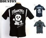 【HOUSTON/ヒューストン】チェーン刺繍半袖ボーリングシャツ 品番4830 色ブラック/ブルー/グレー