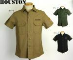 【HOUSTON/ヒューストン】US.ARMYミリタリー半袖シャツ 品番4821 色ブラック/カーキ/オリーブ/タイガー