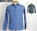 【HOUSTON/ヒューストン】シャンブレー長袖ワークシャツ 品番4777 色ブルー/ネイビー