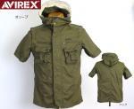 【AVIREX/アヴィレックス】デタッチャブル フード付ミリタリージップ半袖シャツ 品番6125013 色オリーブ他