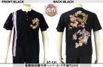 【花旅楽団】菊蝶柄刺繍切替ヘンリーネック半袖Tシャツ ST-131 色ブラック/ホワイト