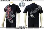 【龍桜】巻龍柄刺繍半袖Tシャツ RST-130 色ブラック/ホワイト