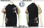 【龍桜】桜兎柄刺繍袖切替半袖Tシャツ RST-135 色ブラック/ホワイト