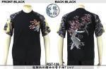 【龍桜】桜鯉柄刺繍袖切替半袖Tシャツ RST-136 色ブラック/ホワイト