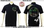 【花旅楽団】松竹梅と鶴亀柄刺繍半袖ポロシャツ 品番SPS-122 色ブラック/ホワイト