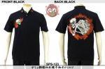 【花旅楽団】がしゃ髑髏柄刺繍半袖ポロシャツ 品番SPS-123 色ブラック