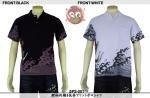 【花旅楽団】鯉柄刺繍&抜染プリントポロシャツ 品番SPS-001 色ブラック/ホワイト
