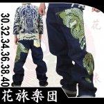 【花旅楽団】鳳凰柄刺繍デニムパンツ 品番SP-120 色ワンウォッシュ