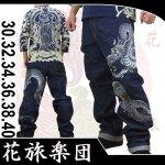 【花旅楽団】巻龍柄刺繍デニムパンツ 品番SP-121 色ワンウォッシュ