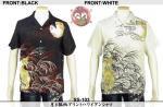 【花旅楽団】月と狐柄プリントハワイアンシャツ 品番SS-103 色ブラック/ホワイト