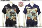 【花旅楽団】金魚柄プリントハワイアンシャツ 品番SS-104 色ブラック/ネイビー