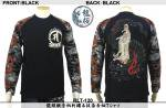 【龍桜】龍頭観音柄刺繍&抜染長袖Tシャツ RLT-120 色ブラック/ホワイト