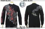 【龍桜】龍柄刺繍長袖Tシャツ RLT-121 色ブラック/ホワイト