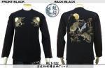【龍桜】月虎柄刺繍長袖Tシャツ RLT-122 色ブラック/ホワイト