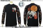 【龍桜】がしゃ髑髏柄刺繍&抜染長袖Tシャツ RLT-123 色ブラック/ホワイト