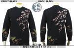 【龍桜】梅・鶯柄刺繍&抜染長袖Tシャツ RLT-124 色ブラック/ホワイト