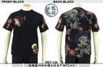 【龍桜】桜風雷神柄刺繍&抜染半袖Tシャツ RST-124 色ブラック/ホワイト