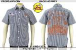 【テンストライク/TEN STRIKE】プリント&刺繍ヒッコリーワークシャツ AWS-120