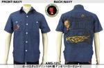 【テンストライク/TEN STRIKE】ホットスタッフプリント&刺繍ダンガリーワークシャツ AWS-121