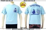 【テンストライク/TEN STRIKE】ボウリング柄刺繍&プリント半袖Tシャツ AST-126